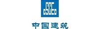 中国建筑使用补偿器案例