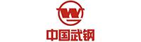 武汉钢铁使用非金属补偿器案例